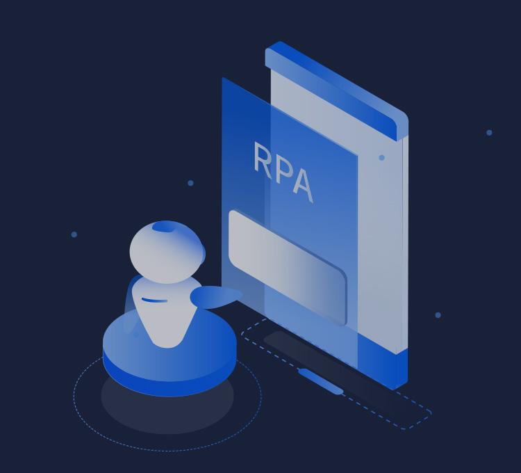機器人流程自動化(RPA)